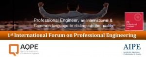 Banner-1r-international-forum-on-PE-eng